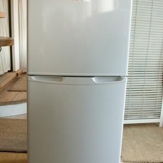 【引き取り限定】Hisense ハイセンス 106L冷凍冷蔵庫 2...