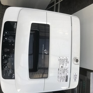 Haier洗濯機2013年製4.2kg配達無料