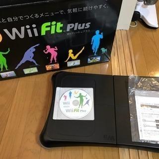【値段相談可】Wii Fit Plus バランスボード ソフト