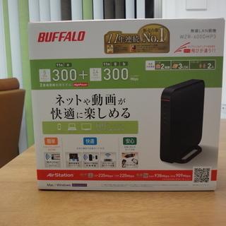 新品未開封 ルーター 無線LAN親機 BUFFALO(バッファロ...