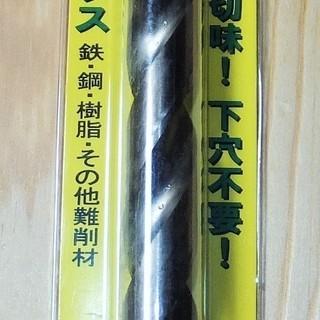 月光 GEKKOU 774-8728 月光ドリル 13mm テレビ...