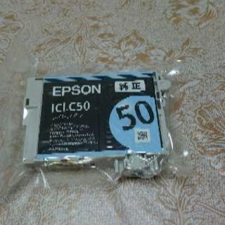 エプソン ICLM50 ライトマゼンタ ライトシアンが2個