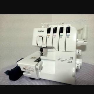 新品4本糸ブラザーロックミシン