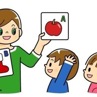 英語教室 Kids English