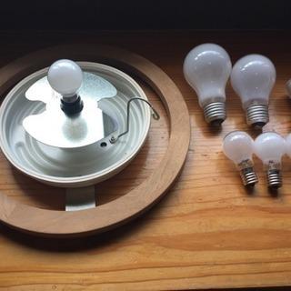 照明器具 電球 あげます