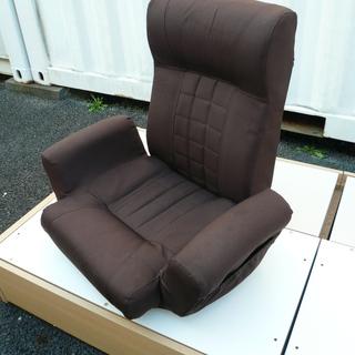 座椅子 回転 リクライニング可能