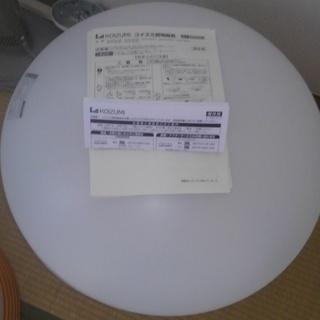【未使用品】コイズミ照明器具×4【保証書付】
