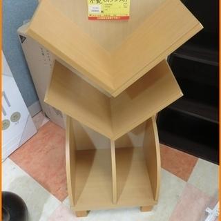 【引取限定】木製マガジンラック 【小倉南区葛原東】