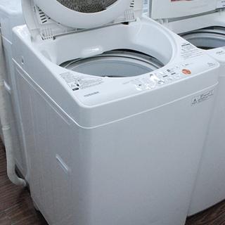札幌 東芝 全自動洗濯機 5kg AW-50GL 2013年製 中...