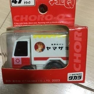 【絶版】チョロQ ヤマザキパン トラック