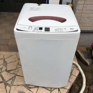 訳あり SANYO サンヨー 全自動洗濯機 7.0kg ASW-70A