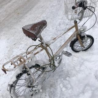 譲ります! 自転車