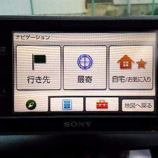 Sony カーナビ
