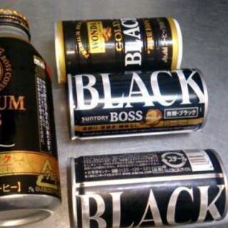 缶コーヒーブラック4本