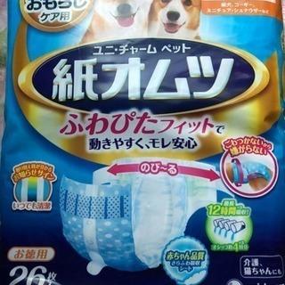 紙オムツ(Lサイズ・中型犬)新品未開封