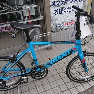 【展示品 傷有り】 GIANT ミニベロ IDIOM1 ブルー
