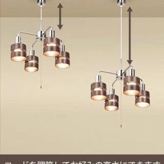 ニトリ照明を半額で1万円→5000円で!
