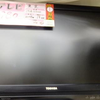 【引取限定 戸畑本店】 東芝 テレビ 19A3500 2008年製