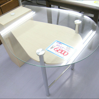 手稲リサイクル 可愛い♪ ガラス×ウッド ダイニングテーブル 2人...