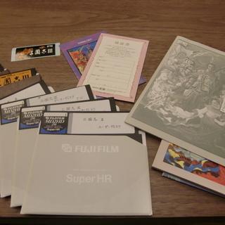 PC9801シリーズソフト 三国志III