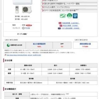 エアコン 6畳〜9畳用 2014年製