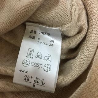 丸首セーター - 服/ファッション