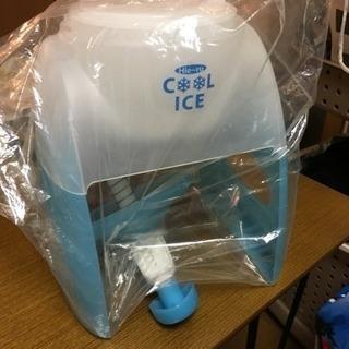 <未使用品>かき氷機