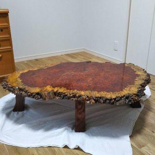 天然木一枚板座卓テーブル