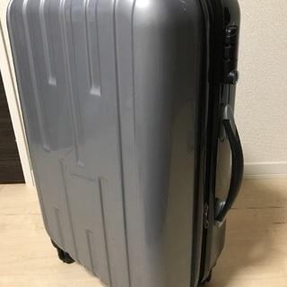 【商談中】スーツケース