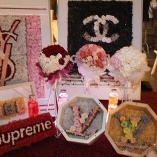Flower salon & Nail salon LUCIA R...