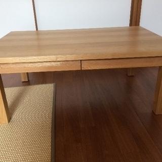 無印良品 無垢材ローテーブル