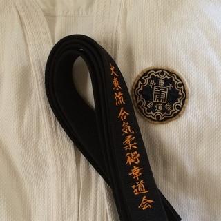 大東流合気柔術幸道会 東辰館支部です。