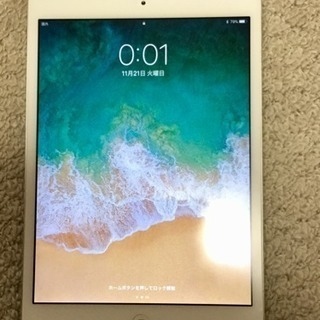 iPad mini 128GB シルバー