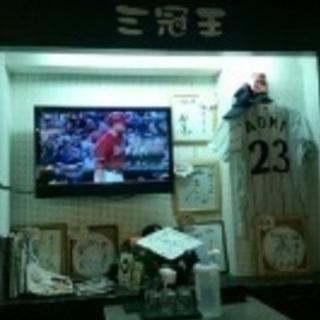 《あと2ー3名募集》24日新橋で野球オフ会やります!