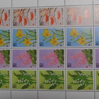 北のロマン・花木 切手