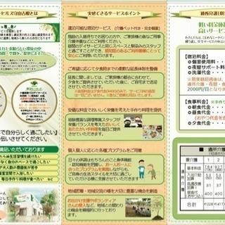 夜勤介護【急募】¥12000日払い(守山区)利用者は3名のみ
