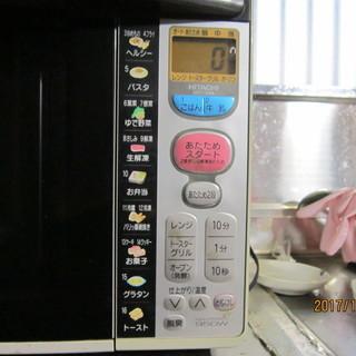 2003年製 日立 電子レンジ
