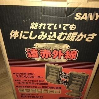 【0円】電気ストーブ