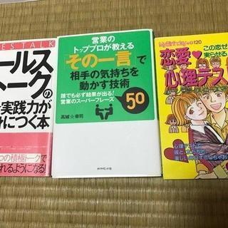いろいろ どれでも1冊100円