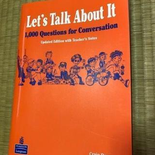 日常英会話向けコースブック 1,000円