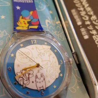 希少ANAポケモンジェットオリジナル腕時計未使用