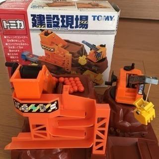 [トミカ]建設現場