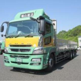 大型平ボディトラックドライバー(10t近距離運転手) 岡山近郊のみ...