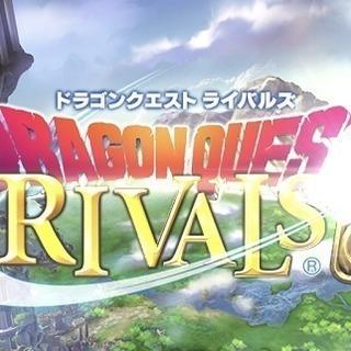 1/19(金):ドラゴンクエストライバルズカードゲーム大会Vol....