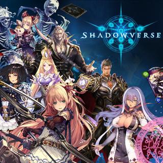 1/12(金):Shadowver...