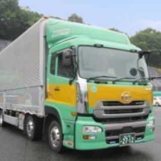 大型ウイングトラックドライバー(10t中距離運転手) 大型免許取得...