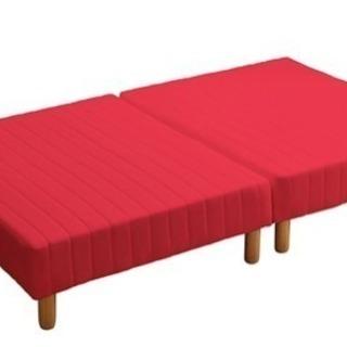 【新品】脚付シングルマットレスベッド 赤