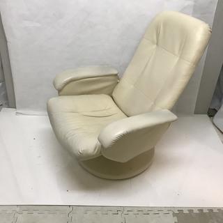 ニトリ 座椅子 リクライニング アイボリー KB 1121-7