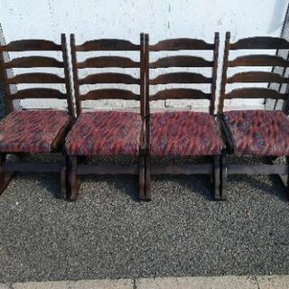 椅子4脚 無料で さし上げます