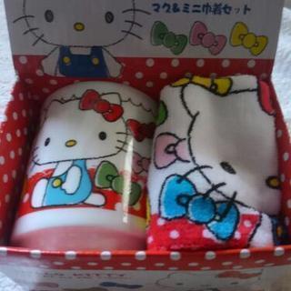新品キティマグカップとミニ巾着セット